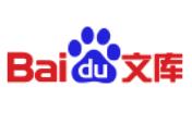百度文库logo